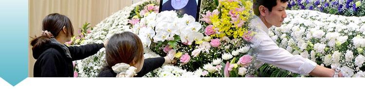 花祭壇の制作
