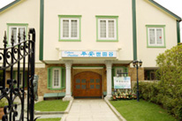 【平安 世田谷】<br /> 洋風庭園がある邸宅型のセレモニーホール。駐車場も20台分ご利用になれます。