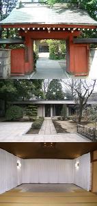 安養寺斎場