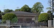 延命寺会館