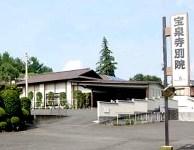 宝仙寺 別院