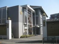 常性寺会堂