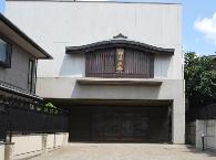 東禅寺別院 柳沢禅寺