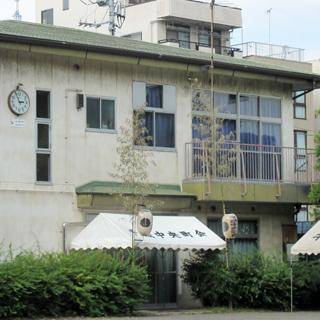 墨田区立 千歳集会所