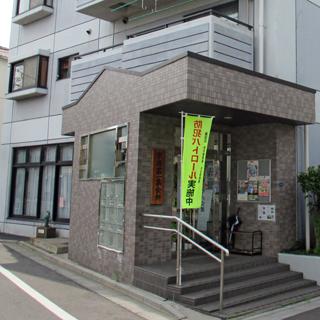墨田区立 京島第一集会所(たから会館)