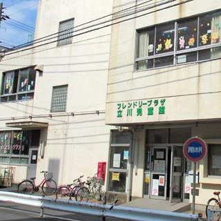 墨田区立 立川集会所