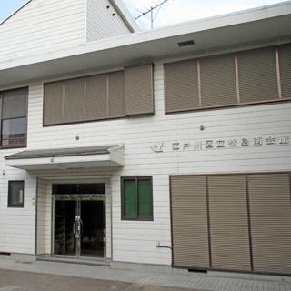 江戸川区立 松島南会館