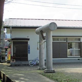 江戸川区立 三島会館