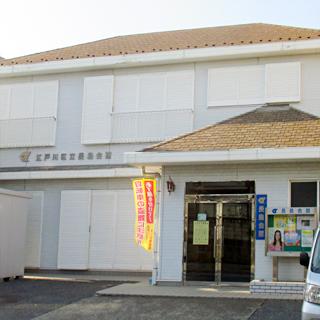 江戸川区立 長島会館