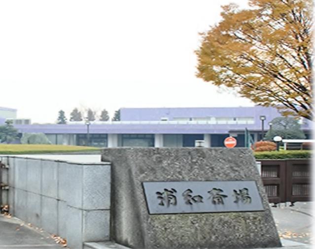 さいたま市営 浦和斎場