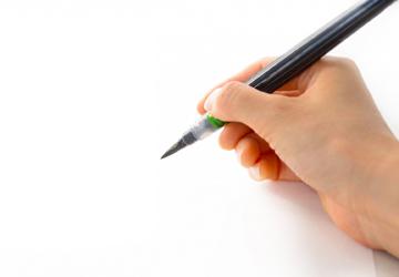 筆ペン字教室3