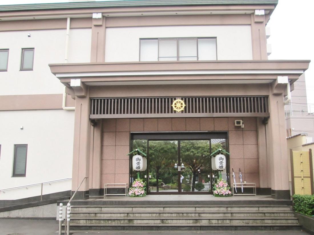 最勝寺会館