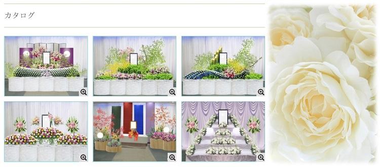 花祭壇カタログイメージ